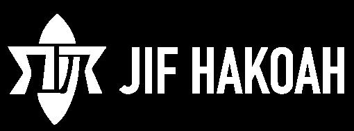 Jif Hakoah